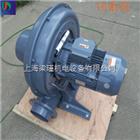 TB-150-7.5(5.5KW)注塑机专用全风鼓风机,TB-150-7.5全风透浦式鼓风机,台湾透浦式鼓风机