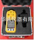 一氧化碳气体检测仪