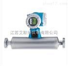 E+H80F科氏力质量流量计价格