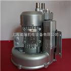 2QB410-SAH26(1.3KW)切纸机械专用高压漩涡气泵批发