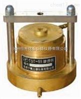 WS-55型滲透儀價格 便攜式土壤滲透儀生產廠家