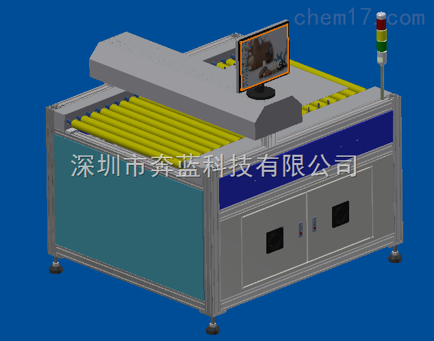 上海厂家直销智能型在线自动测厚机