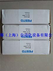 FESTO输送隔离器HPV-14-20-A