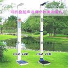雄安新区身高体重测量仪批发、河北身高体重测量仪多少钱