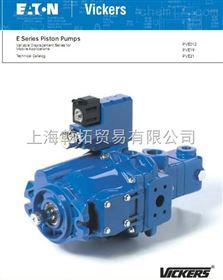 销售美国VICKERS齿轮泵,ST307-350-B