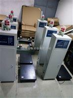電子灌裝秤廠家直銷/100kg液化氣灌裝泵