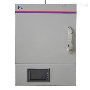 微波熔炼炉