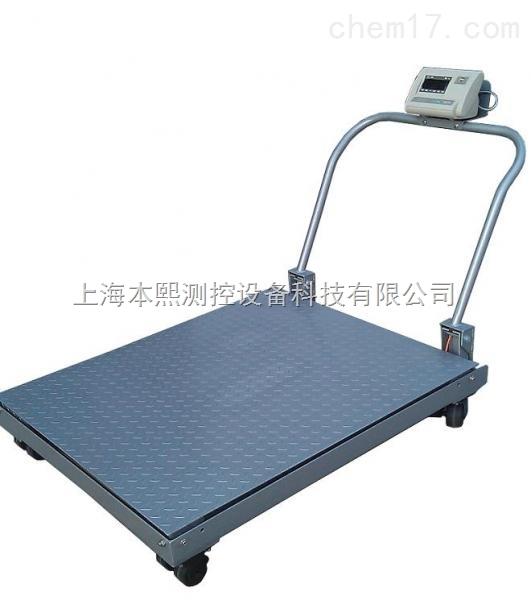 500kg-600kg可推拉移动式带滚轮电子平台秤