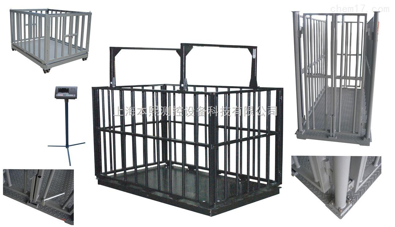 屠宰场养殖场电子秤带围栏牲畜地磅