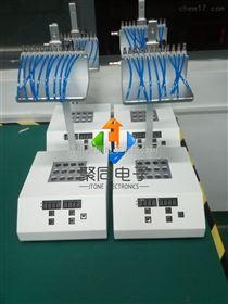大连干式氮吹仪JTN100-1氮气吹扫仪厂家