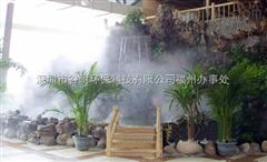 新疆商业街造雾设备园林造景人造雾设备