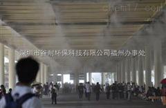 杭州酒吧喷雾降温设备