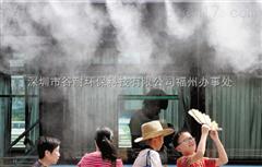 河南公交站降温加湿工程喷雾降温工程