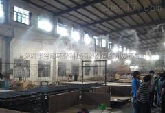 四川铁皮厂房喷雾降温设备