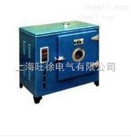 SM-3X電熱恒溫鼓風干燥箱廠家