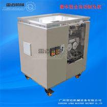 中药丸子全自动制丸机,1-10毫米高效率全自动制丸机
