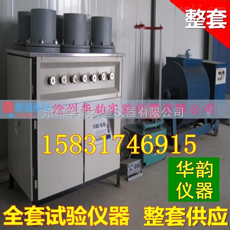 沧州华韵实验仪器有限公司