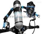 德国德尔格PSS3600正压式(6.8L)空气呼吸器