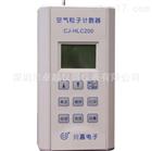 HLC-200手持式尘埃粒子计数器