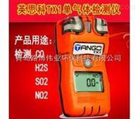 Tango TX1双传感器美国英思科Tango TX1一氧化碳检测仪