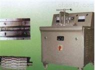 STSM-III型全自动电缆压号机