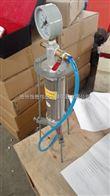 KYSY-3型自密實混凝土壓力泌水率試驗儀價格生產廠家