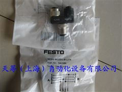 FESTO快插接头NEDU-M12D5-M12T4