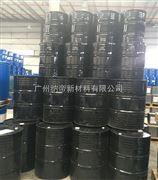 厂家直销TMPDE溶剂技术指标TMPDE树脂气干剂