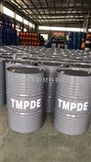 广州纳帝供应树脂快干剂TMPDE溶剂 高级无味三羟甲基丙烷二烯丙基醚