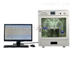 ZR-7002型化学品遇水反应实验仪
