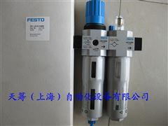 FESTO气源处理组件FRC-1/8-D-O-MINI