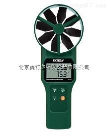 美国艾士科EXTECH AN320数字风速仪厂家直销