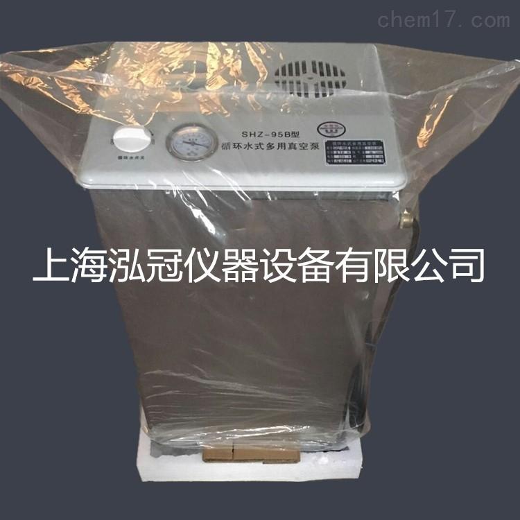 上海循环水真空泵厂家