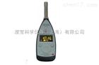 AWA5661精密脉冲声级计