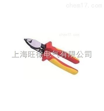 沈阳特价供应NY-01012VDE 强力38平方电缆剪 8