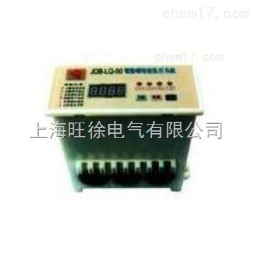 成都特价供应WJB500智能型电动机保护器与监控装置