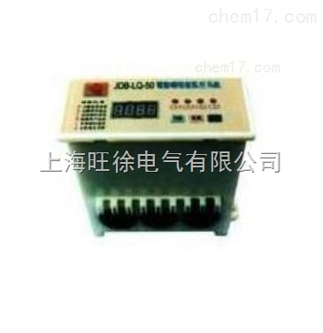 长沙特价供应WJB300智能型电动机保护器与监控装置