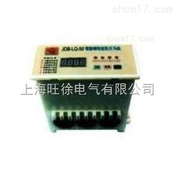 武汉特价供应WJB50智能型电动机保护器与监控装置