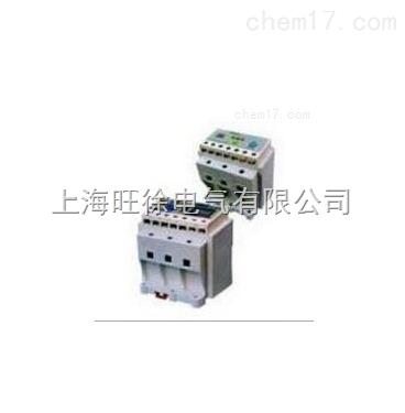 泸州特价供应SM-130X智能型电动机保护器