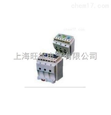 泸州特价供应JDB97系列智能型电动机保护器