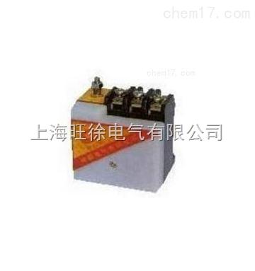 南昌特价供应JD71A(B)型 电机缺相过载保护器