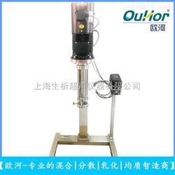MA90MA90實驗室中式高速分散機-高速電動攪拌機