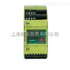 皮尔兹265352,德国PILZ监控继电器详细资料