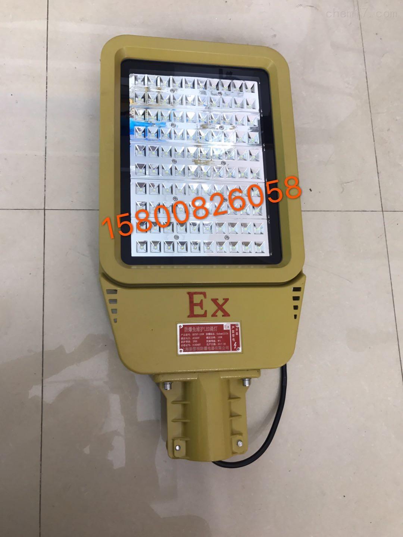 山西-辽宁30W-50w照明防爆应急灯-泛光灯
