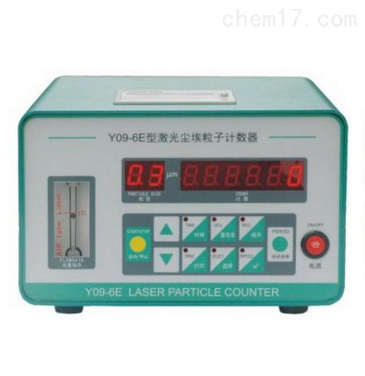 苏州卓越仪器Y09-6E尘埃粒子计数器