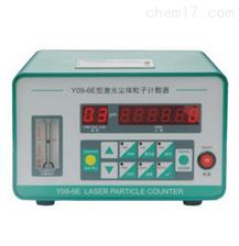 苏州仪器Y09-6E尘埃粒子计数器