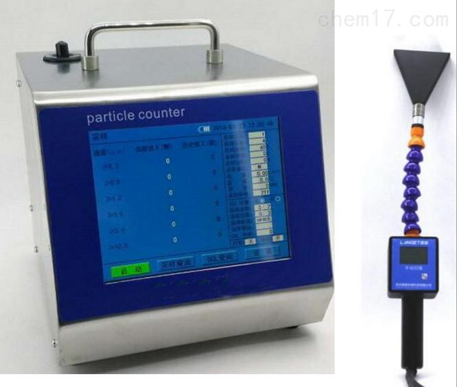 SLG-G高效尘埃粒子过滤器检漏仪