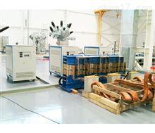 25000A温升大电流测试系统