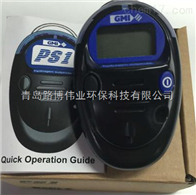 GMI T.ex单键操作易于掌握国GMI T.ex一氧化碳检测报警仪