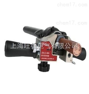 杭州特价供应JDQ-Z-40H旋切型倒角器